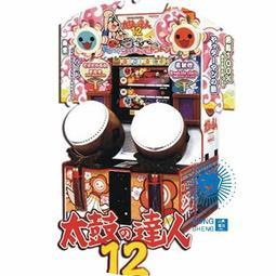 太鼓達人 音樂遊戲 單/雙人 節奏遊戲 活動 家庭日 雙人PK 日本 歌曲 音樂機 聖誕 尾牙 春酒 日租 東昇電玩
