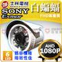 【PChome 24h購物】 SEC X240 Series DCAS21-A9007P351