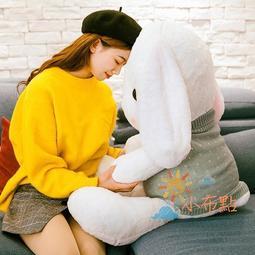 玩偶公仔正韓可愛大耳兔公仔睡覺抱枕兔子毛絨玩具布娃娃女孩兒童公主抱睡~[安妮可可]