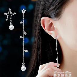 【可開隨貨發票】不對稱流蘇耳夾無耳洞女學生韓國耳飾簡約超仙清新長款夾耳環耳墜