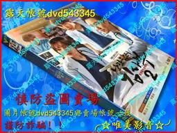 韓劇現貨《浪漫醫生金師傅2》Q韓石圭/安孝燮/李聖經(全新盒裝D9版4DVD)