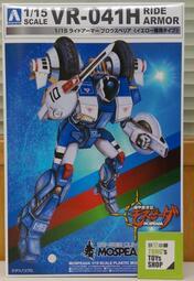玩仝小舖 現貨不挑盒況 青島 太空戰神 機甲創世紀 創世記 1/15 不可變形 耶魯 專用機 組裝模型 557