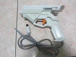 原裝SEGA Dreamcast光線槍