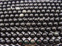 白法水晶礦石城   墨西哥 天然-黑曜石8mm 漂亮虹眼 串珠/條珠 首飾材料(團購區八折)-3條1標