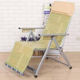 【東京居家】七段式坐臥兩用涼椅/躺椅 休閒椅 折疊椅 戶外椅 三折椅 露營CH069