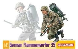 吉華科技@DARGON 75036  German Flammenwerfer 35 (不含人形) 1/6