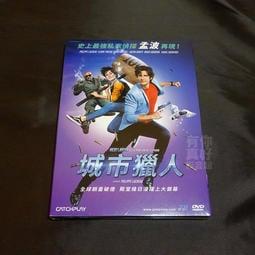 全新歐美影片《城市獵人》DVD 菲力普拉紹 艾蘿緹方汀 塔瑞克布達里 朱利安阿魯緹 迪帝爾柏東