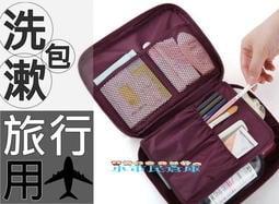 小市民倉庫~韓版旅行分層收納袋 雜物收納袋 收納包 旅行盥洗包 藥包 化妝包