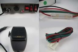 現貨 大功率200W 瓦- 大功率喊話器 大聲公喊話器 大聲公電子警笛警報器喊話器警車喇叭