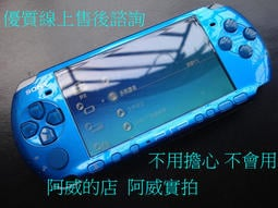 PSP 3007 主機+32G全套配件+第二個電池+已改6.6版本+優質線上售後服務+品質保證  PSP3007 遊戲機