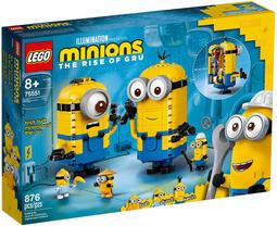 【CubeToy】特價 樂高 75551 小小兵 凱文與史都華的秘密實驗室 - LEGO Minions -