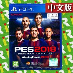 售完 PS4 世界足球競賽Winning Eleven 2018 PES 中英文合版 94905f731f358