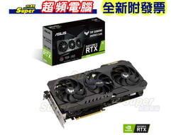 [預購]【全新附發票】ASUS華碩TUF GeForce RTX 3080 10G GAMING顯示卡_搭機價21800
