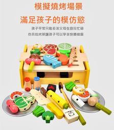 **悅好館**[現貨] 依旺 木製BBQ燒烤組 木製玩具 仿真玩具 扮家家酒 益智玩具 玩具 兒童聖誕禮物 兒童禮物