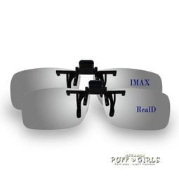 ❤❤樂買購❤❤ 品3D 眼鏡 電影院 偏振電視 不閃式三D 立體眼鏡600364