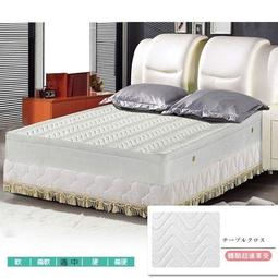 『葛拉梅』3M防潑水歐式緹花三線獨立筒床墊-雙人5尺《樂家居家》-床組.床架.雙人床.彈簧床.台灣製造