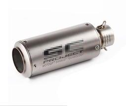 摩托車改裝 MSX/SF 類SC排氣管/改裝台蠍管/鈦色白鐵51mm口徑附消音塞可以增加回壓降低音量