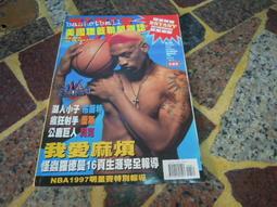 (知識通F7C)  NBA美國職籃聯盟雜誌  NO.24