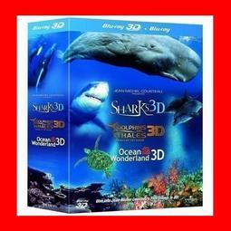 ~AV ~~BD 藍光3D ~與鯊魚共舞海豚與鯨魚海洋奇幻世界3D 2D 版:三獨立盒裝