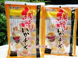 3號味蕾~日本 一榮和顏愛味炭烤墨魚起司(70g)1包199元 另有帆立貝、起司條