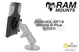 夏日銀鹽RAM Mounts ~RAM HOL AP19 iphone 6 plus 背夾