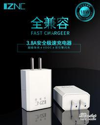 ☆DORA☆18W QC3.0全兼容智能快充 蘋果iPhone OPPO 小米 華為 安卓手機充電線 充電器+6A數據線