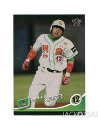 【2007上市】中華職棒17年球員卡 普卡083 興農牛 張家浩(義大犀牛)