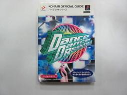 Guide Book 日版 攻略 勁爆熱舞 konami公式書 (封面髒污有傷,內頁狀態A)(40602653)