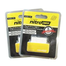 台北木柵Nitro OBD2 行車電腦優化外掛晶片省油動力黃紅藍綠零售