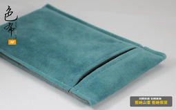 【Seepoo總代】2免運 絨布套 鴻海InFocus富可視 M550 3D 絨布袋 手機袋 保護袋 保護殼 深藍淺藍