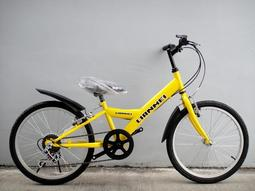 『聯美自行車LIANMEI』 20吋6速 登山車童車學生、外勞仲介、摸彩贈獎、尾牙、工廠直營 ~自行車 變速車 腳踏車