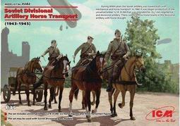 ICM 1/35 35482 二戰俄軍 52-R-353M 彈藥拖車組 (1943-1945) (含6匹馬及3人型)