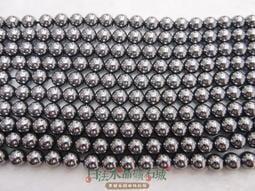 白法水晶礦石城 日本 - 太赫茲能量珠8mm 礦質 -太赫茲珠放在冰塊會迅速溶化 - 串珠/條珠 首飾材料
