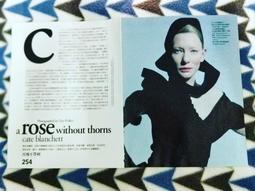凱特布蘭琪( Cate Blanchett) 飾演《因為愛你》電影劇照  明星專訪 內頁4面 2016年