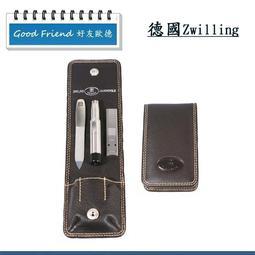 Gi44 德國Zwilling 雙人牌筆式旋轉型手動鼻毛剪指甲剪三件組97371 007
