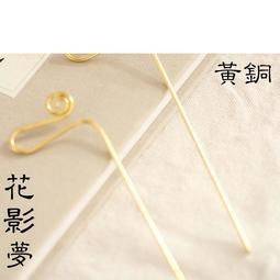 古風漢服步搖發簪配件頭飾飾品材料*武媚娘傳奇同款卷簪 (黃銅卷簪一支) 005-01322
