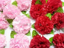 【花宴】人造花*特價款康乃馨胸花*~母親節~活動贈品 ~