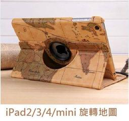 UNIPRO ~I43 ~New iPad 2 3 4 mini 360 度旋轉世界航海地