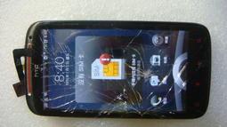 現貨  HTC G18 Sensation XE Z715e 全新 觸控面板 觸摸屏 手寫屏 觸控玻璃 觸控屏破裂更換