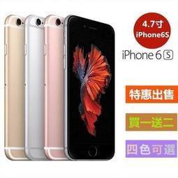 《保固一年》免運/ iPhone6S 16/32/64/128G 蘋果手機 福利機 送保護套+鋼化膜