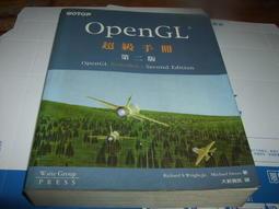 老殘二手 OpenGL 超級手冊 2版 基峰 沒CD 9789575667139
