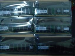 【賣可小舖】創見   DDR-400 1GB CL3  保證雙通 原廠終保 桌上型電腦記憶體 同顆粒