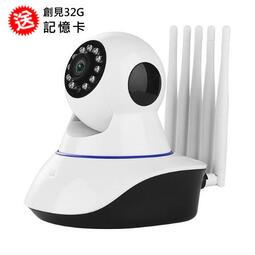 五天線無線WIFI監視器 送32G 高清夜視攝影機 WIFI 無線攝影機 錄影機 網路攝影機 監控攝影機