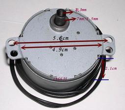 冷風扇用同步馬達~電扇 軸心中間鎖螺絲~涼風扇 軸心兩邊削直~短心~箱扇使用
