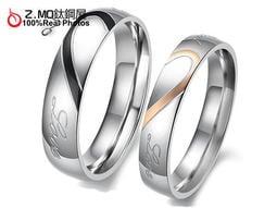 西洋白色情人節鈦鋼情侶對戒指生日送 可搭手環對項鍊刻字單個價~BKY284 ~Z MO 鈦