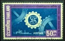 【AntStamp螞蟻郵票站】泰國 1969 國際勞工組織 50週年紀念票 1全 #3078