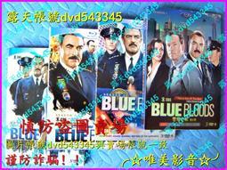 現貨《Blue Bloods 警網急先鋒/警察世家》第9季(全新盒裝D9版)