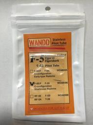 WandD 1/48 F-5E/F F-20 C構空速管 (for AFV Club )