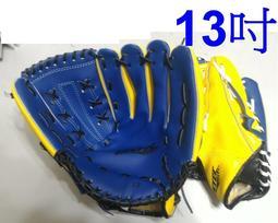 愛 ~可 ~CASTER 13 吋手套棒球手套內野手套投手手套國中手套成人手套大人手套