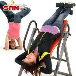 ~大家買~~SAN SPORTS ~超元氣折疊倒立機C149 5820 倒立椅倒吊椅拉筋機